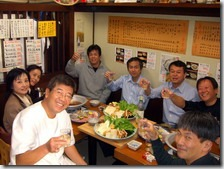 udon2007
